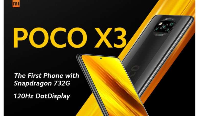 POCO X3 NFC Snapdragon 732G 6GB 64GB Глобална версия